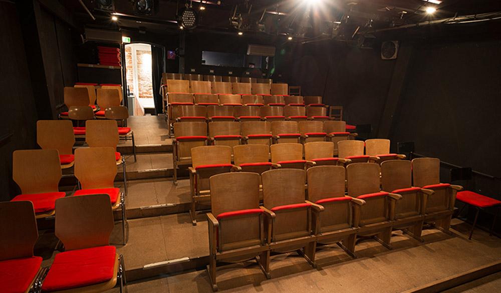 Studio Theater Stuttgart Zuschauerraum oben